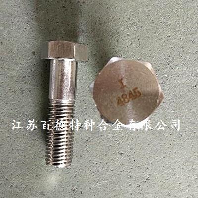 310S不锈钢luo栓