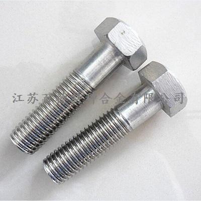 尿素钢724L螺栓