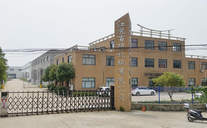 凯时国际娱le机械gong司大门