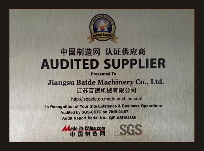 zhong国制造网ren证gong应商